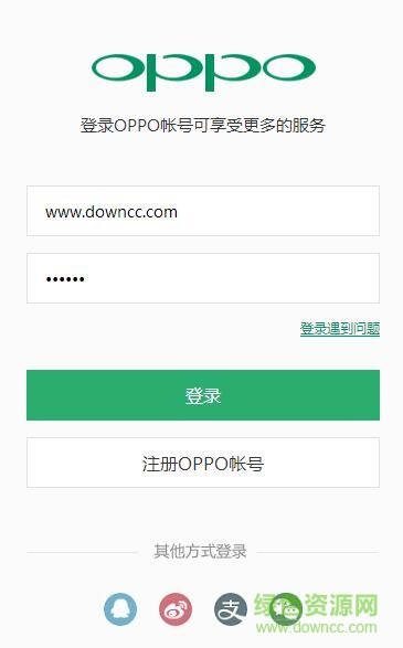 oppo官方个人中心